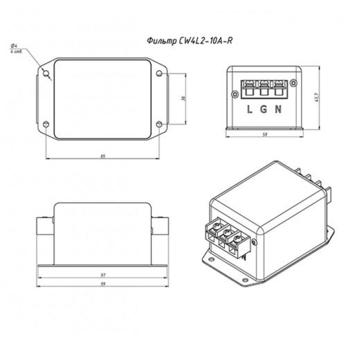 ЭМИ-фильтр CW4L2-10A-R