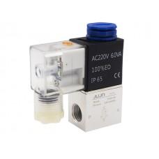 Пневмоклапан 2V025-08 AC220V