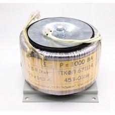 Трансформатор ПКФЛ 1000ВА-220В/70В